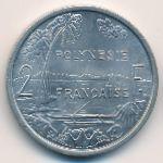 Французская Полинезия, 2 франка (1979 г.)