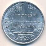 Французская Полинезия, 5 франков (1977 г.)