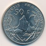 Французская Полинезия, 50 франков (1975 г.)