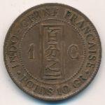 Французский Индокитай, 1 цент (1888 г.)