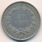 Французский Индокитай, 50 центов (1946 г.)