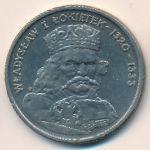 Польша, 100 злотых (1986 г.)