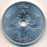 Лаос, 50 центов (1952 г.)