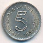 Малайзия, 5 сен (1985 г.)