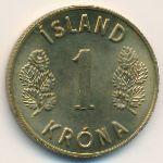 Исландия, 1 крона (1975 г.)