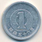 Япония, 1 иена (1981 г.)