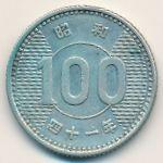 Япония, 100 иен (1966 г.)