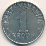 Эстония, 1 крона (1993 г.)