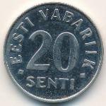 Эстония, 20 сентов (1999 г.)