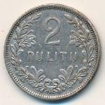 Литва, 2 лита (1925 г.)