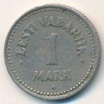Эстония, 1 марка (1922 г.)