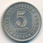 Малайя и Британское Борнео, 5 центов (1958–1961 г.)