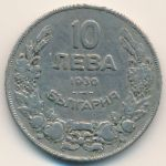 Болгария, 10 левов (1930 г.)