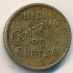 Гватемала, 1/2 сентаво (1946 г.)