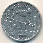 Люксембург, 1 франк (1935 г.)