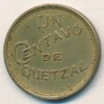 Гватемала, 1 сентаво (1946 г.)