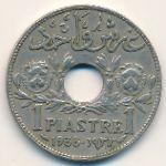 Сирия, 1 пиастр (1933 г.)
