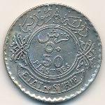 Сирия, 50 пиастров (1936 г.)