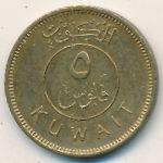 Кувейт, 5 филсов (1970 г.)