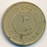 Кувейт, 10 филсов (1962–1990 г.)
