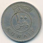 Кувейт, 100 филсов (1971 г.)