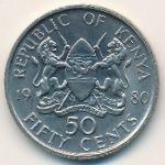 Кения, 50 центов (1980 г.)