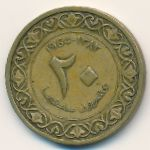 Алжир, 20 сентим (1964 г.)
