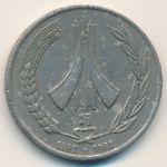Алжир, 1 динар (1987 г.)