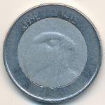 Алжир, 10 динаров (1992 г.)