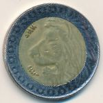 Алжир, 20 динаров (1996 г.)