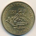 Словения, 5 толаров (1993 г.)