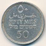 Палестина, 50 мил (1939 г.)