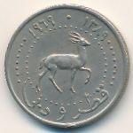 Катар и Дубай, 25 дирхамов (1969 г.)