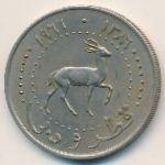 Катар и Дубай, 50 дирхамов (1966 г.)
