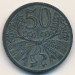 Богемия и Моравия, 50 гелеров (1941 г.)
