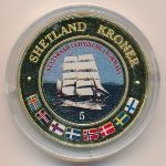 Шетландские острова, 5 крон (1999 г.)
