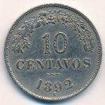 Боливия, 10 сентаво (1892 г.)