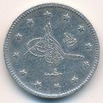 Турция, 2 куруша (1909–1914 г.)
