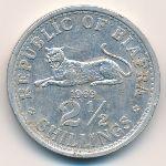Биафра, 2 1/2 шиллинга (1969 г.)
