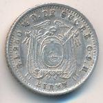 Эквадор, 1/2 десимо (1915 г.)