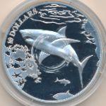 Виргинские острова, 10 долларов (2016 г.)