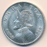 Панама, 1 бальбоа (1966 г.)