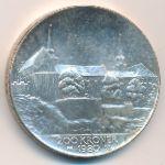Норвегия, 200 крон (1980 г.)