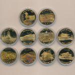 Северная Корея, Набор монет (2010 г.)
