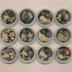 Северная Корея, Набор монет (2009 г.)