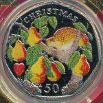 Остров Мэн, 50 пенсов (2005 г.)