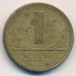 Бразилия, 1 крузейро (1945 г.)