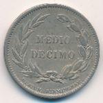Эквадор, 1/2 десимо (1886 г.)