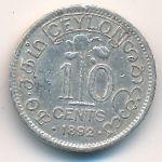 Цейлон, 10 центов (1892 г.)