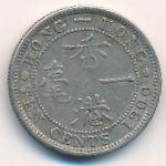 Гонконг, 10 центов (1900 г.)